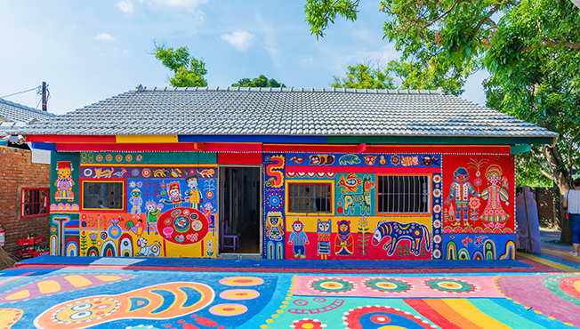 Rainbow village Taichung